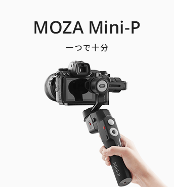 MOZA AirCross 2 New Firmware Release